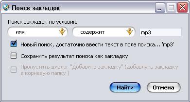 http://vlad2000plus.chat.ru/ebs.png